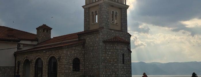Monastery of Saint Naum is one of สถานที่ที่ Erkan ถูกใจ.