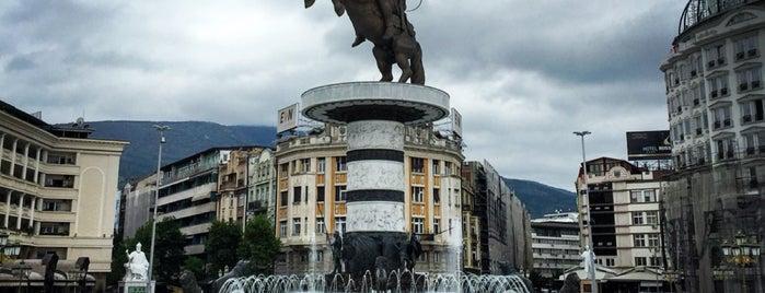 Скопје is one of Tempat yang Disukai Erkan.