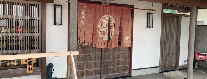 菓子処 坂口屋 is one of 観音寺YEGメンバーのお店.