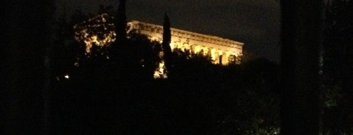 Μούσες is one of places...