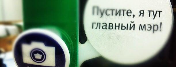 "Мегафон is one of Салоны связи ""МегаФон""."