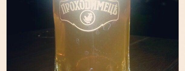 Проходимецъ is one of Киевские мини-пивоварни / Kyiv Breweries.