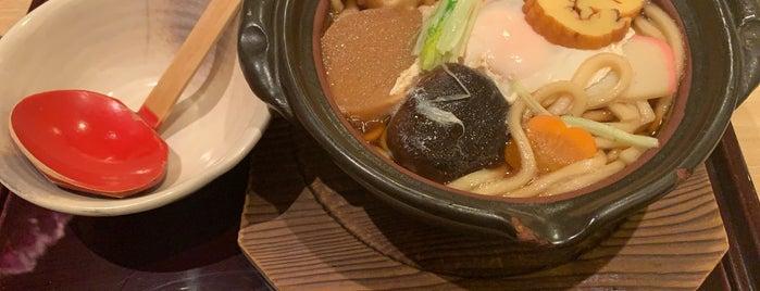 Tsuzurao is one of 飲食関係 その2.