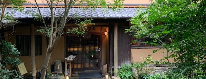 和食 よひら is one of Katsu 님이 좋아한 장소.