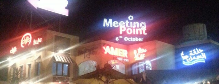 Meeting Point is one of Cairo.