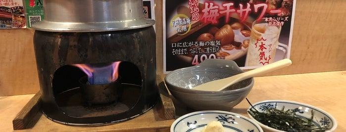 やきとり串八珍 上野店 is one of Lugares favoritos de キヨ.