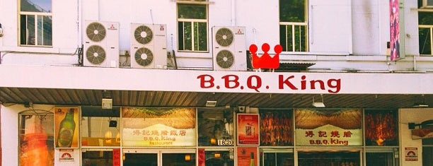 B.B.Q King is one of Eat Me.