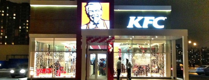 KFC is one of Lugares favoritos de Ириша.
