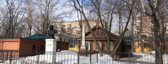 Кутузовская изба is one of Музейные пространства Москвы.