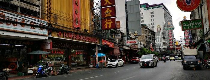 Yaowarat Road is one of Bangkok.