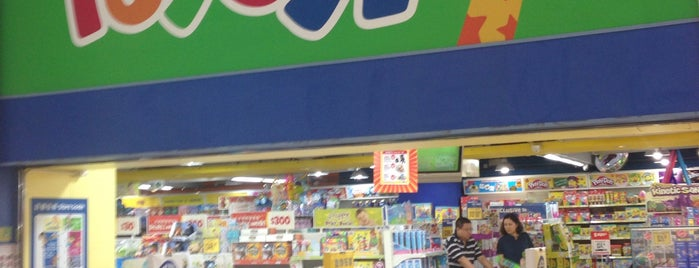 "Toys""R""Us is one of Hong Kong to do."
