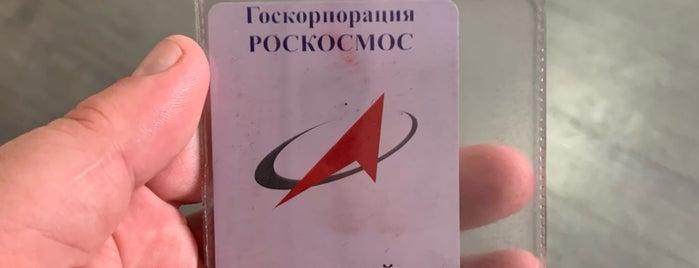 """Госкорпорация """"Роскосмос"""" is one of Jano'nun Beğendiği Mekanlar."""