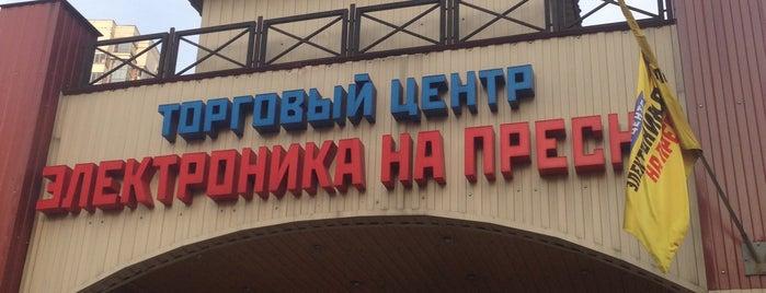 ТЦ «Электроника на Пресне» is one of Tempat yang Disukai Alexander.