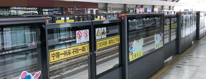 馬陸駅 is one of Metro Shanghai.