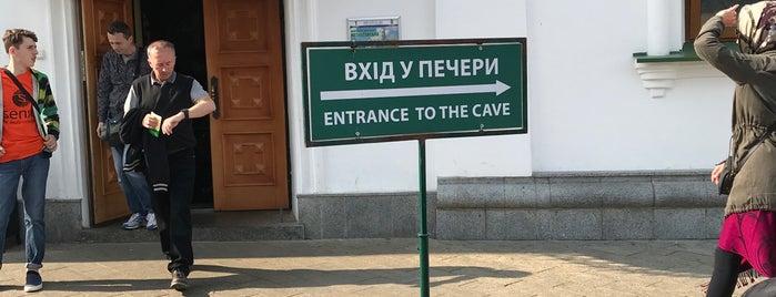 Печери Лаври is one of Posti che sono piaciuti a Korhan.