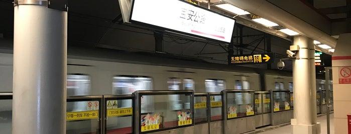 Bao'an Highway Metro Station is one of Metro Shanghai.