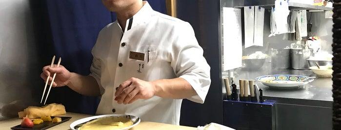 祇園 さヽ木 is one of 京都!.