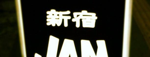 新宿JAM is one of ライヴハウス.