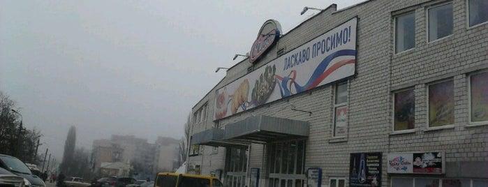 Сільпо is one of Tempat yang Disimpan Pavel.