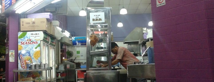 Adam's Corner Seafood Restaurant Pte Ltd is one of Singapore: business while travelling part 3.