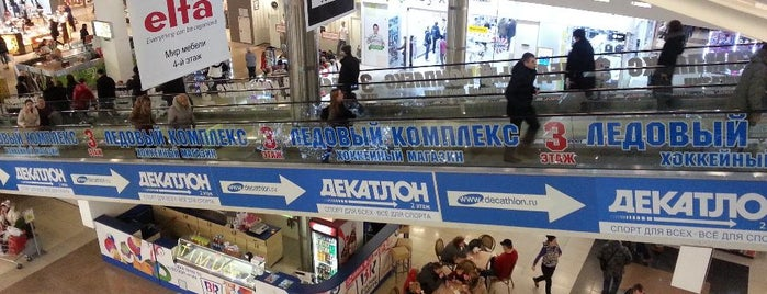 ТК «Город» is one of Must go in Msc for M&M.
