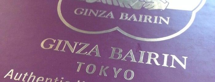 Ginza Bairin is one of สถานที่ที่ Fidel ถูกใจ.