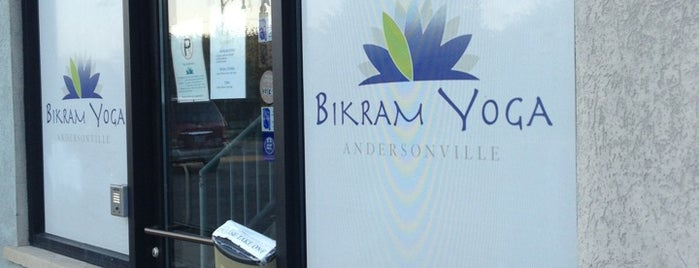 Bikram Yoga Andersonville is one of Erin : понравившиеся места.