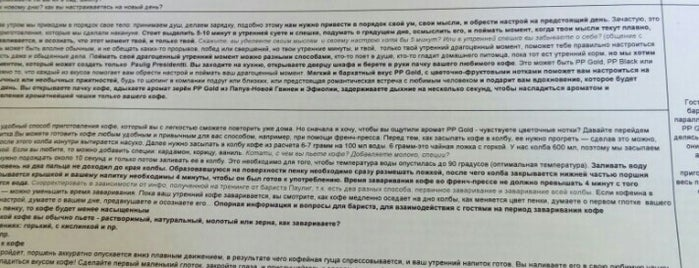 БЦ «Красная нить» is one of Posti che sono piaciuti a Hookah by.