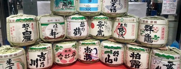 ぽんしゅ館 長岡店 is one of สถานที่ที่ 高井 ถูกใจ.