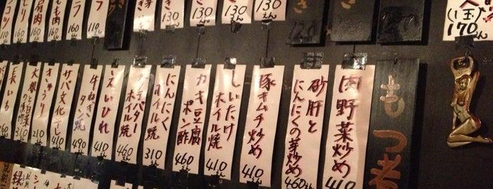 Miyazaki Shoten is one of Tokyo.