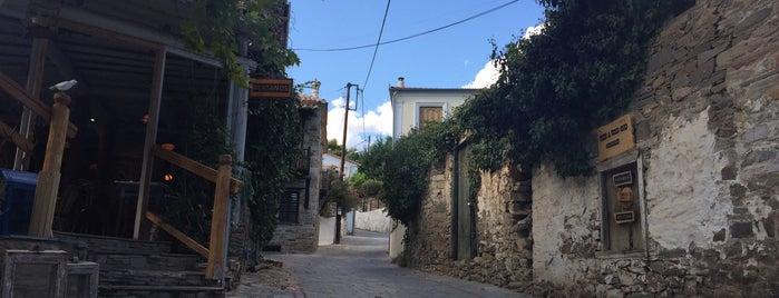 Ιστορικό και λαογραφικό μουσείο Νικήτης is one of Chalkidiki.