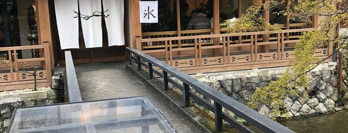 Tasuki is one of Kyoto.