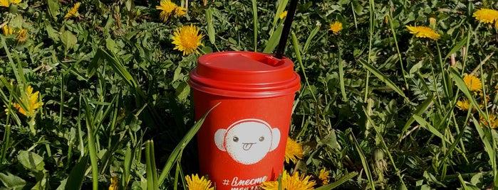 Double B Coffee & Tea is one of Posti che sono piaciuti a Pavel.