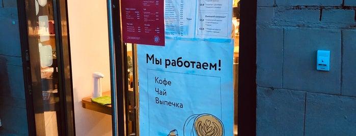 Double B Coffee & Tea is one of Makhbuba 님이 좋아한 장소.