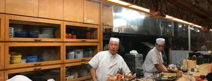 Kappo Yamashita is one of Kyoto.