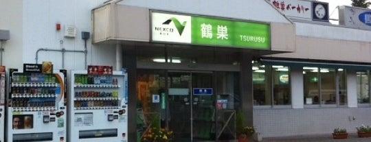 鶴巣PA (上り) is one of Locais curtidos por 高井.