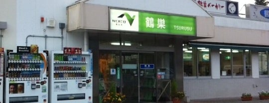 鶴巣PA (上り) is one of 高井 님이 좋아한 장소.