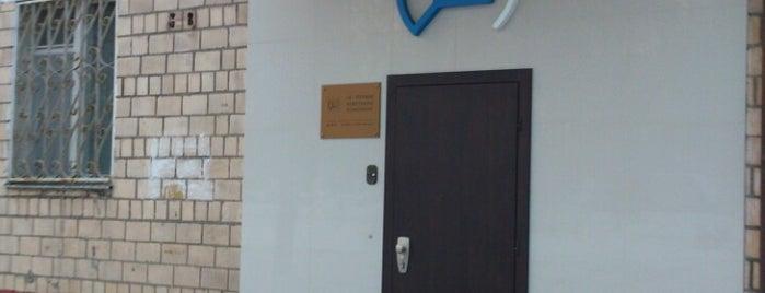 Первая Кабельная Компания is one of Tempat yang Disukai Ilya.