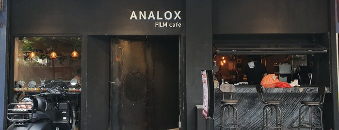 Analox Film Cafe is one of 04 - ตามรอย.