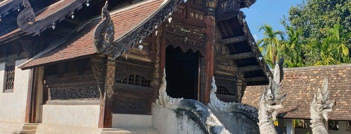 วัดอินทราวาส (ต้นเกว๋น) (Wat Ton Kwen) is one of Trips / Thailand.