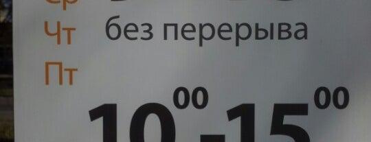 korobok.net.ua is one of Posti che sono piaciuti a Pavel.