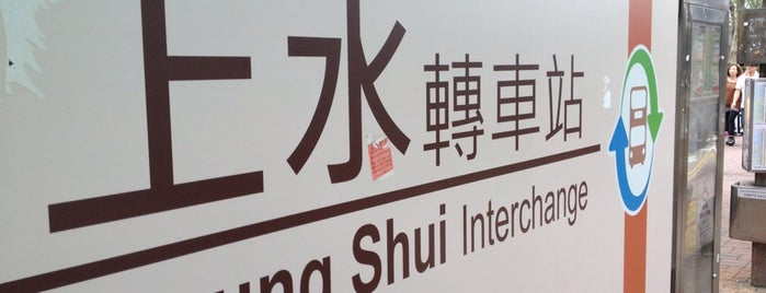 Sheung Shui Bus Interchange is one of Orte, die Kevin gefallen.