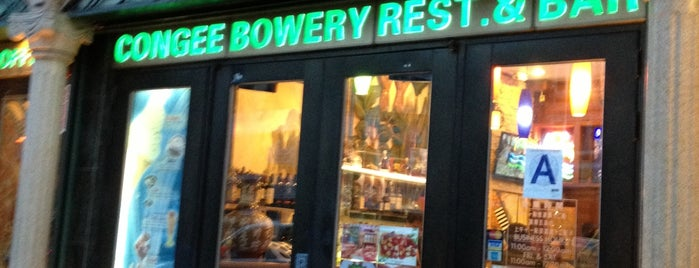 Congee Bowery 粥之家 is one of Chinatown/LES/Downtown.