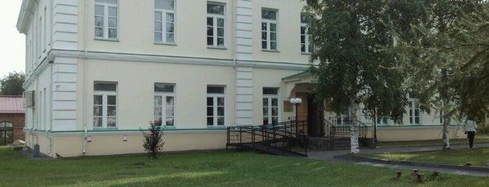 Exhibition Hall of the Kizhi Museum is one of Daria'nın Beğendiği Mekanlar.