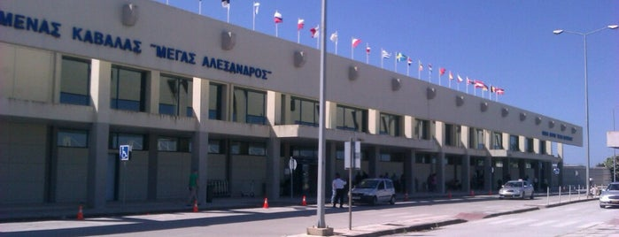 Kavala Airport Megas Alexandros (KVA) is one of Business.