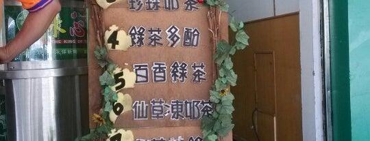 冰心茶王 明誠店 is one of Tempat yang Disimpan Gabor.
