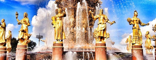 People's Friendship Fountain is one of Russia.