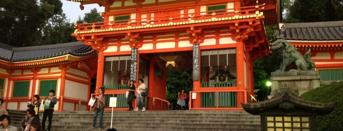 Yasaka Shrine is one of Orte, die Mike gefallen.