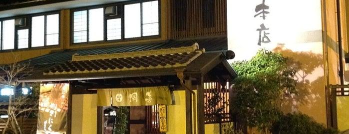岡喜本店 is one of Tempat yang Disukai とり.