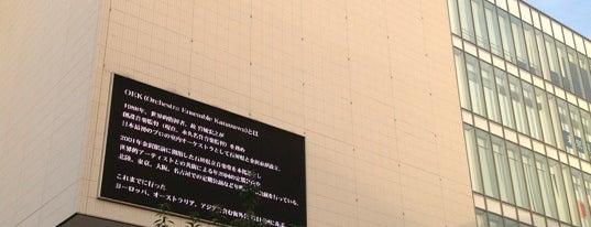 Kanazawa Forus is one of 赤ちゃん連れ好適スポット.